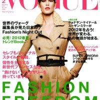 Picture Lust: Editorial Savvy ~ Featuring Vogue Nippon February 2012 Cover!