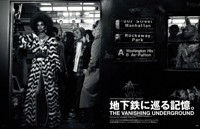 the-vanishing-underground-9Vogue Japan April 2013