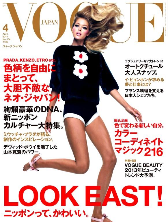 vogue-japan-april-2013-cover