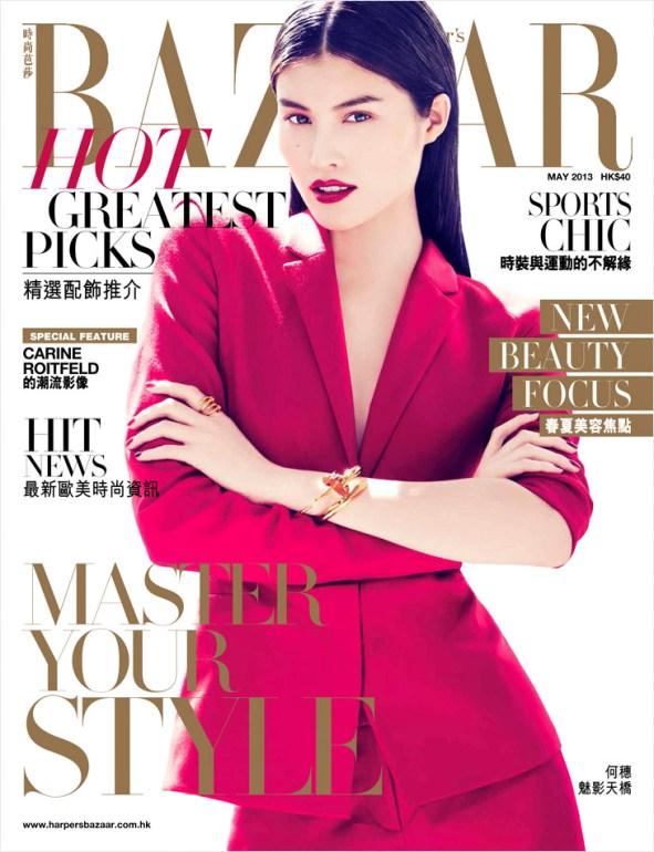 Sui-He-Harpers-Bazaar-Hong-Kong-Gan-01Sui He for Harper's Bazaar Hong Kong by Gan