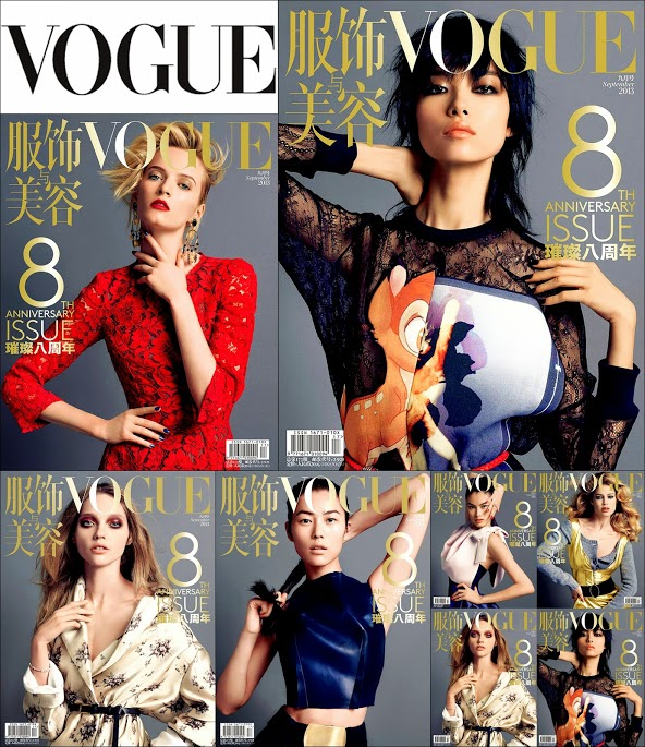 September 2013 Vogue China Anniversaary Covers, Liu Wren, Drozten Kros, Models Covers